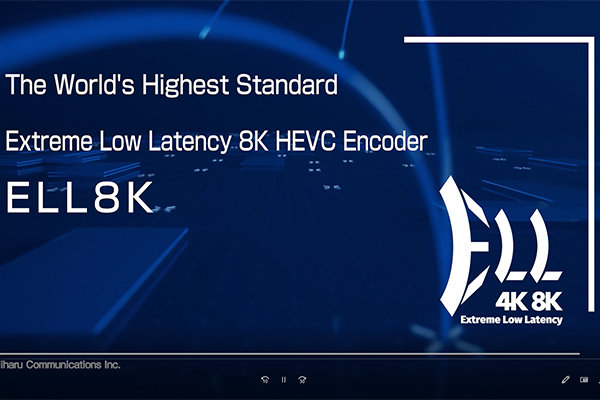 Extreme Low Latency 8K HEVC Encoder  ELL8K
