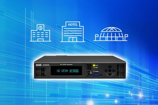 館内デジタル自主放送システム
